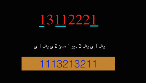 Screenshot 2015-05-28 13.15.01