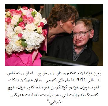 Hawkings 7.jpg
